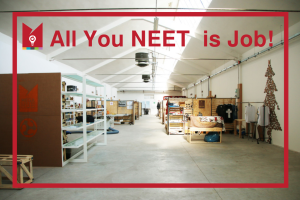 all you neet is job - tirocinio retribuito under 35 a Schio